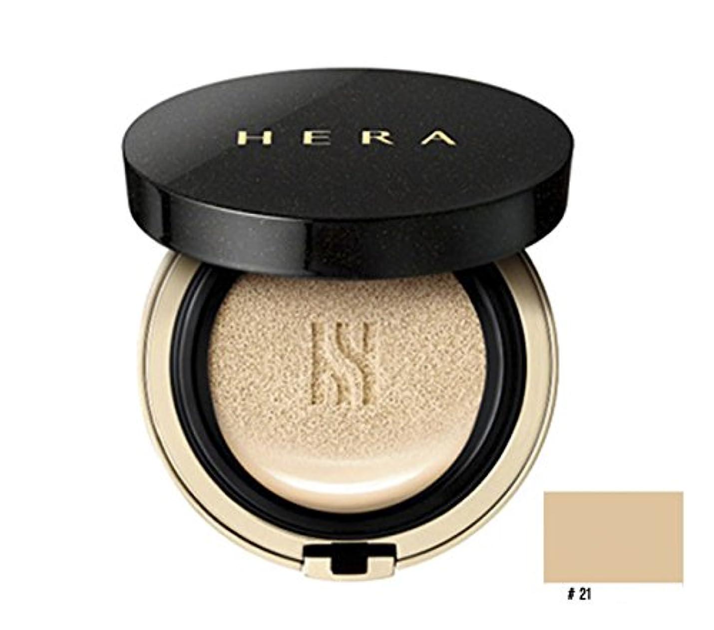 頬骨スプリット乳製品Hera ブラッククッション SPF34/PA++ 本品15g+リフィール15g / Black Cushion SPF34/PA++ 15g+Refil15g (No.21 banila) (韓国直発送) + Ochloo logo tag