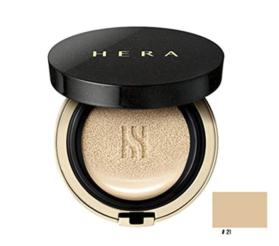 驚細菌雇用Hera ブラッククッション SPF34/PA++ 本品15g+リフィール15g / Black Cushion SPF34/PA++ 15g+Refil15g (No.21 banila) (韓国直発送) + Ochloo logo tag