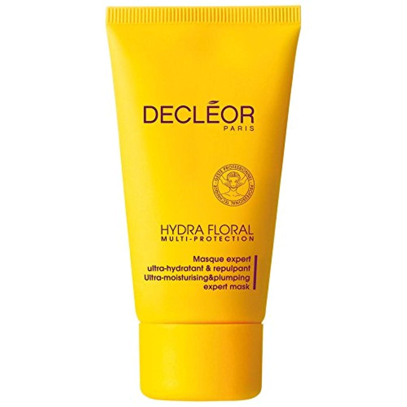 発動機。かなりの[Decl?or] デクレオールヒドラ花のマルチ保護の専門家マスク50ミリリットル - Decl?or Hydra Floral Multi Protection Expert Mask 50ml [並行輸入品]