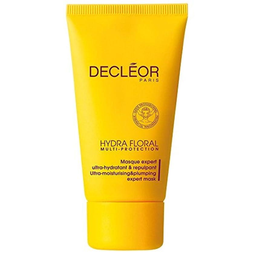在庫最大の学習[Decl?or] デクレオールヒドラ花のマルチ保護の専門家マスク50ミリリットル - Decl?or Hydra Floral Multi Protection Expert Mask 50ml [並行輸入品]
