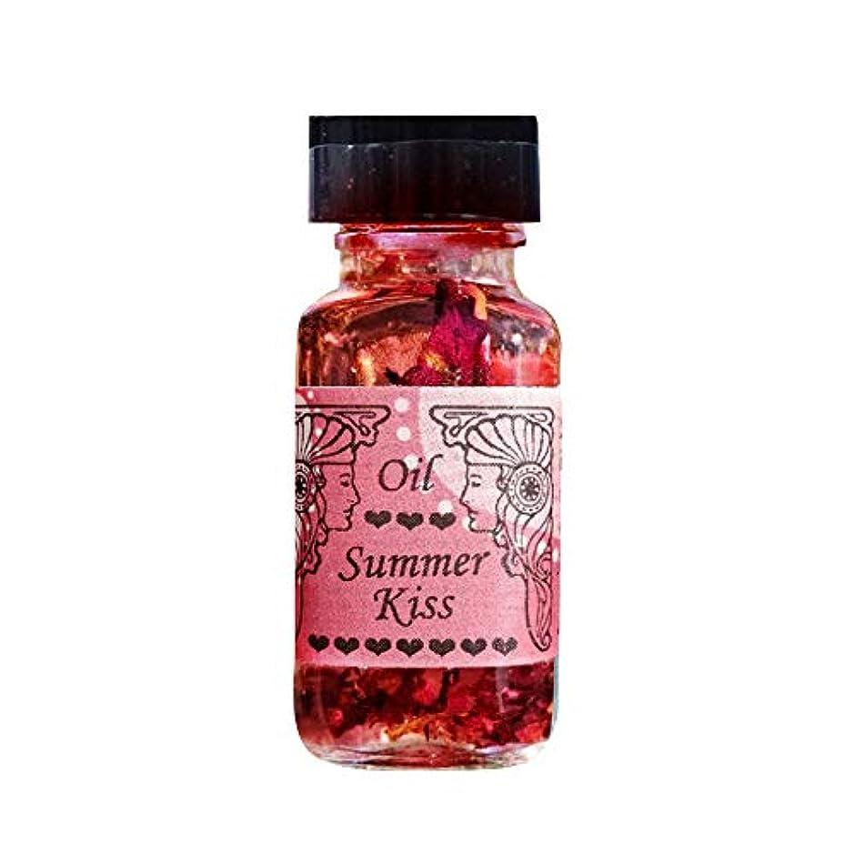 ギャラントリーホット意図する【送料無料】【季節限定オイル】SEDONA Ancient Memory Oils セドナ アンシェントメモリーオイル SummerKiss Summer Kiss サマー キス 15ml