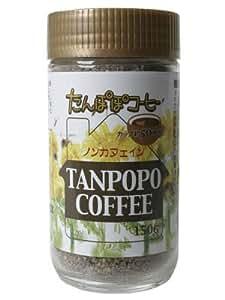リケン たんぽぽコーヒー