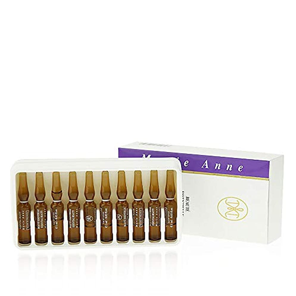 敬の念バッジビュッフェ【法国製 フランス製 】マリーアン アンプルール Marie Anne Essential Beauty Ampoule Serum Made in France 10x1ml