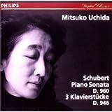 シューベルト : ピアノ・ソナタ第21番変ロ長調、3つの小品(即興曲)D.946