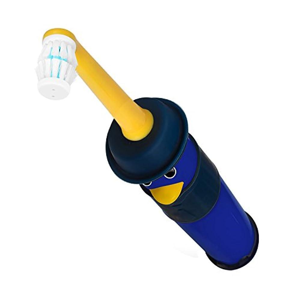 三角満足できるスキャンダル電動歯ブラシ 子供用 YAFEELR かわいいキャラクター 360度右回り/左周り自由に回転で、自動切替対応 防水 国際特許所得 単3形アルカリ乾電池2個 ダブルメリットブラシです (3-6歳青い)