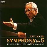ブルックナー:交響曲第5番 変ロ長調(ハース版)