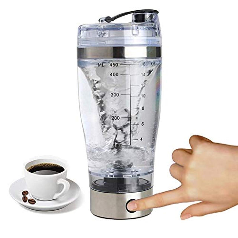 促す戦士崇拝する電動シェーカー プロテインシェーカー 自動攪拌 混ぜマグカップ 目盛り搭載 450ML 大容量 健康素材 漏れ防止 ミキシング 栄養補給 携帯便利 電池式 DOMO