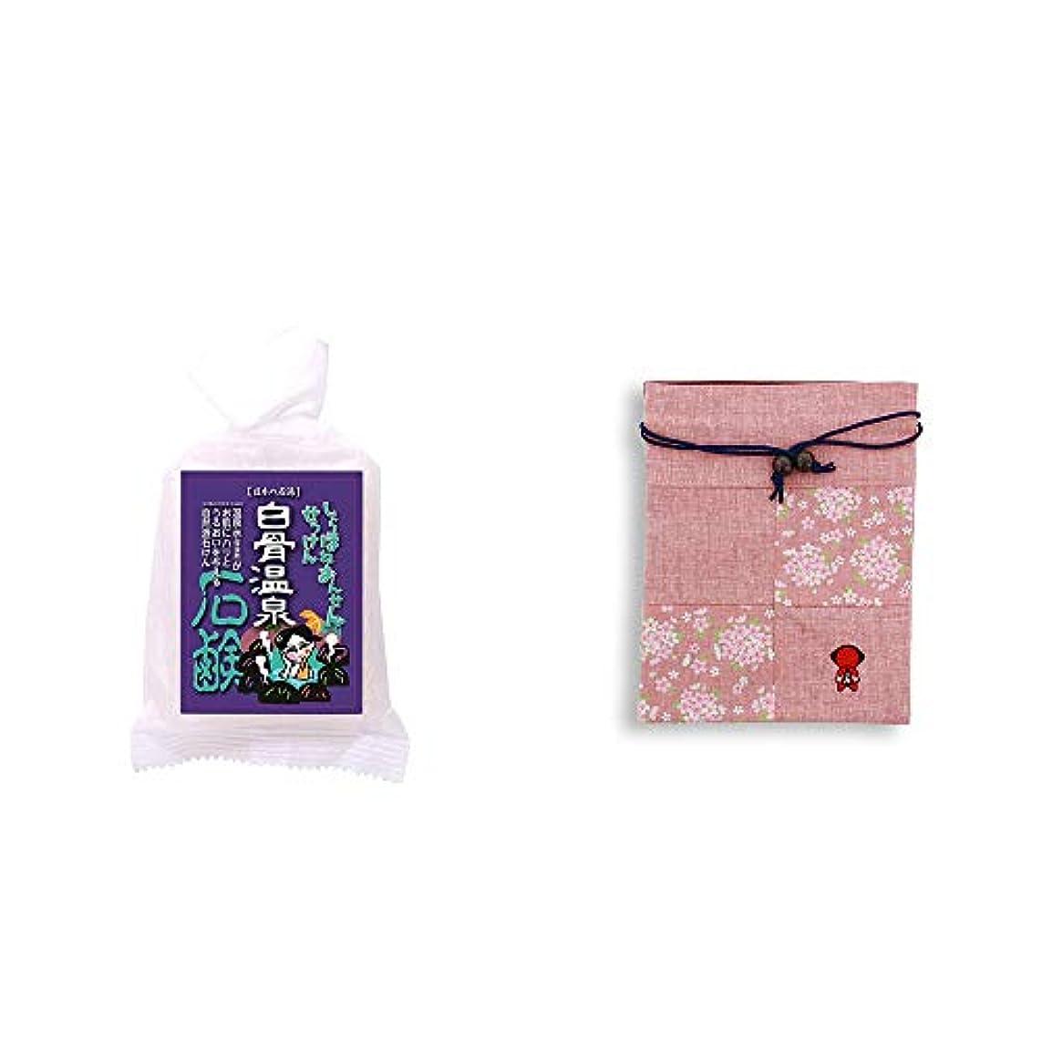 [2点セット] 信州 白骨温泉石鹸(80g)?おねがいさるぼぼ 巾着【ピンク】