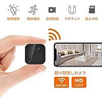 小型カメラWiFi 防犯カメラ スパイカメラ 1080P高画質暗視 動体検知 警報通知 長時間録画 iOS/Android遠隔操作 日本語取扱説明書 OUCAM 2019年新型