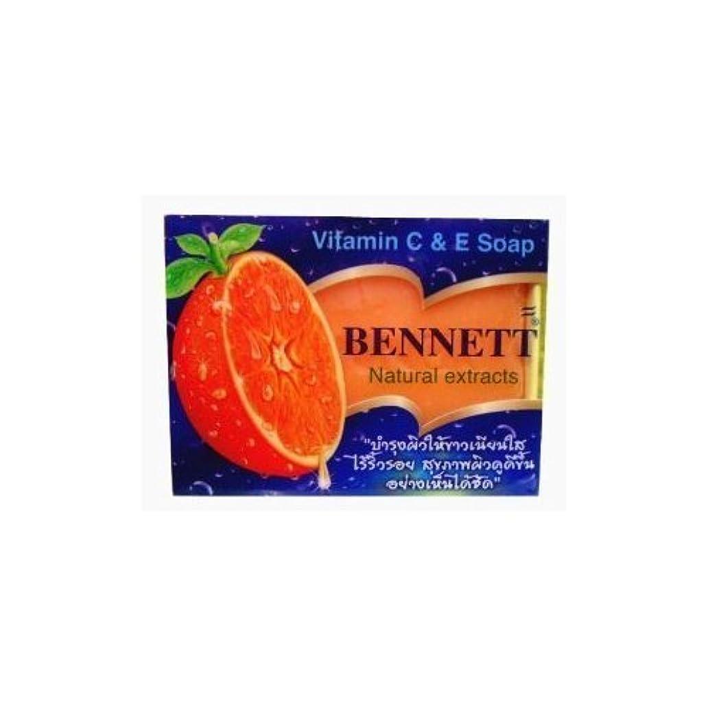 受益者グレートオーク事実上High Vitamin Fruit Extract Body and Face Bar Spa Soap 4.59 0z, Enriched Vitamin C & E Skin Smooth & Anti Acne...