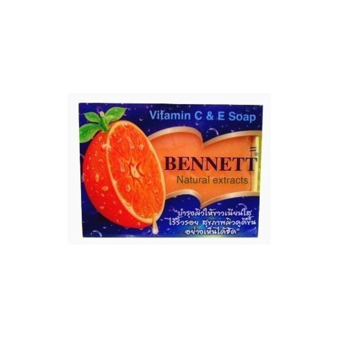 スキームノーブル無High Vitamin Fruit Extract Body and Face Bar Spa Soap 4.59 0z, Enriched Vitamin C & E Skin Smooth & Anti Acne...