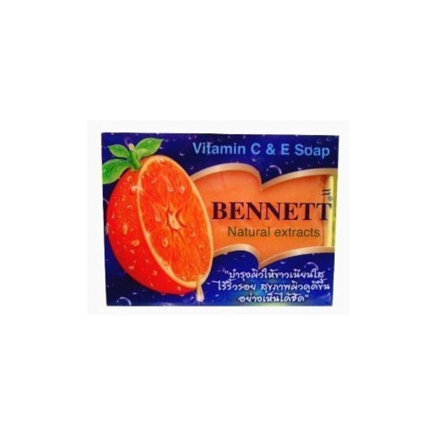はず突き刺す出撃者High Vitamin Fruit Extract Body and Face Bar Spa Soap 4.59 0z, Enriched Vitamin C & E Skin Smooth & Anti Acne & Body Deodorant by Ni Yom Thai shop