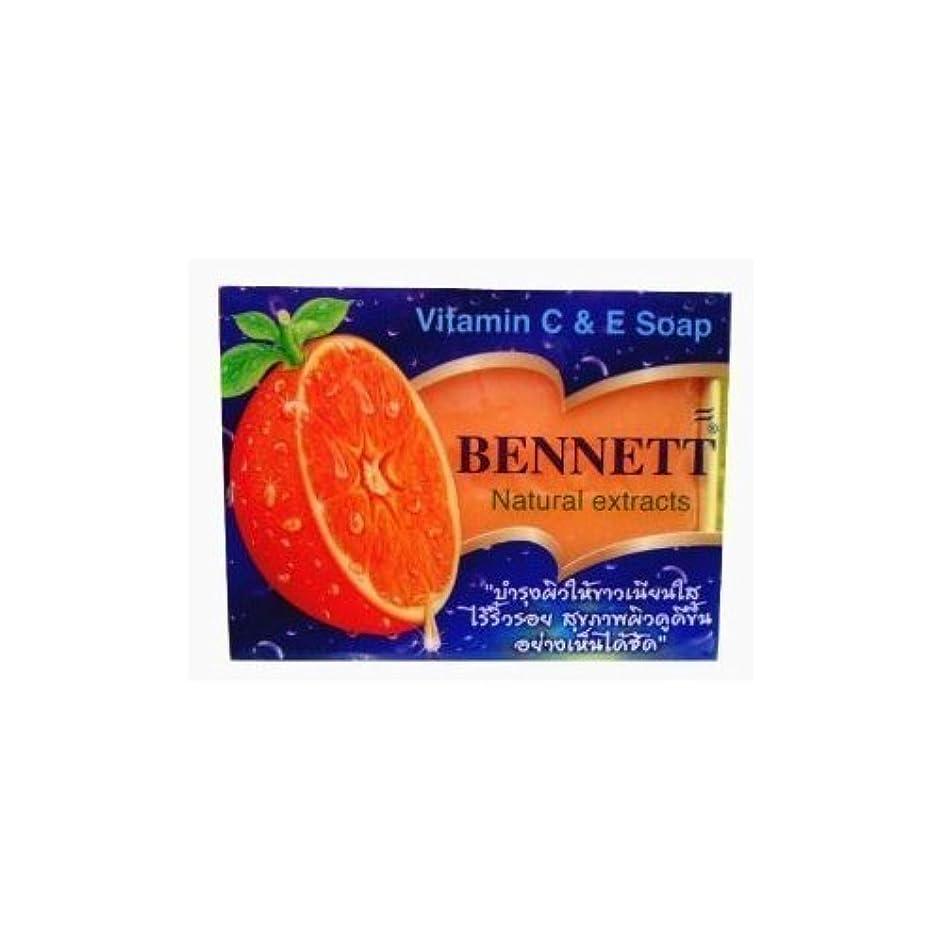 裂け目公演クラッチHigh Vitamin Fruit Extract Body and Face Bar Spa Soap 4.59 0z, Enriched Vitamin C & E Skin Smooth & Anti Acne...