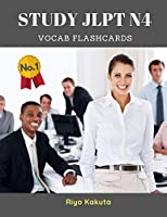 Study JLPT N4 Vocab Flashcards: Easy reading Japanese vocabulary N4-5 book with Kanji, Kana and English dictionary. Standard guide textbook for practice test prep 2019.
