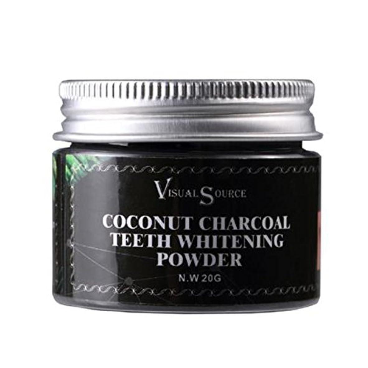 静める怒って船上歯を白くする炭の粉天然有機ココナッツを活性化したカーボンパウダー歯をきれいにする