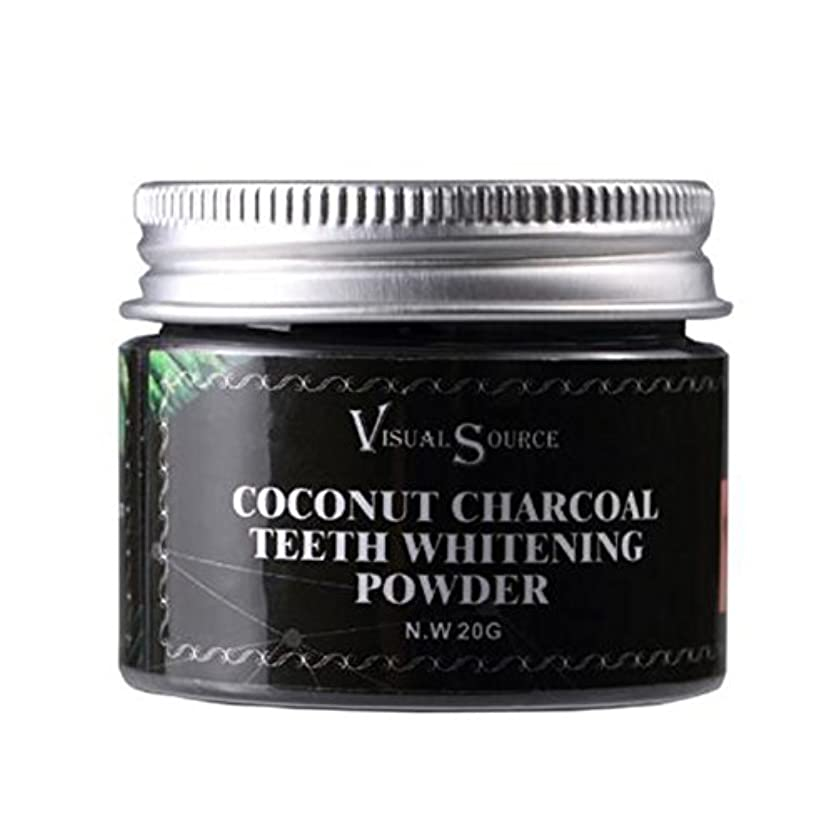 脚本部門ロータリー歯を白くする炭の粉天然有機ココナッツを活性化したカーボンパウダー歯をきれいにする