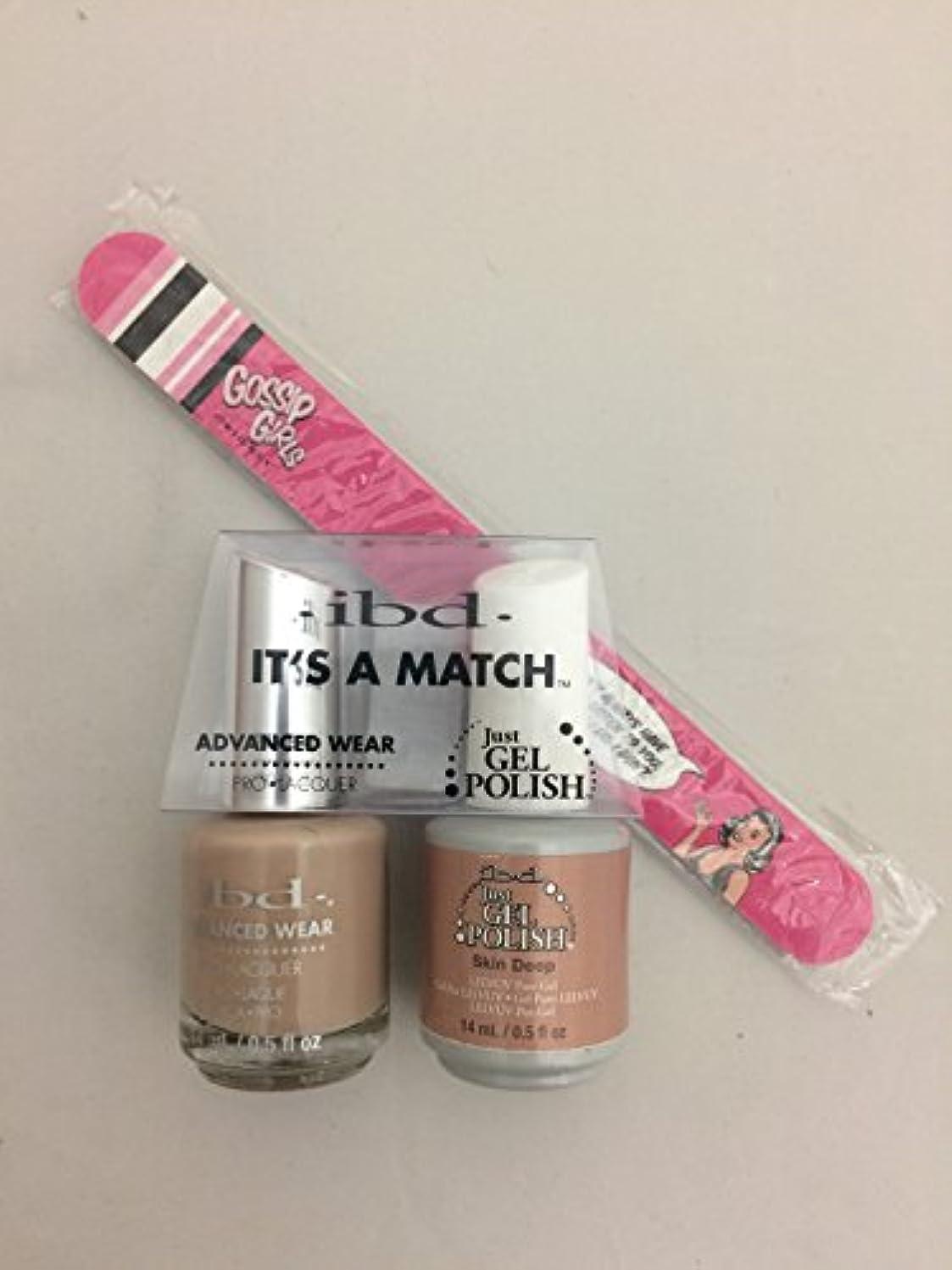 増幅器ささやき害ibd - It's A Match -Duo Pack- Nude Collection - Skin Deep - 14 mL / 0.5 oz Each