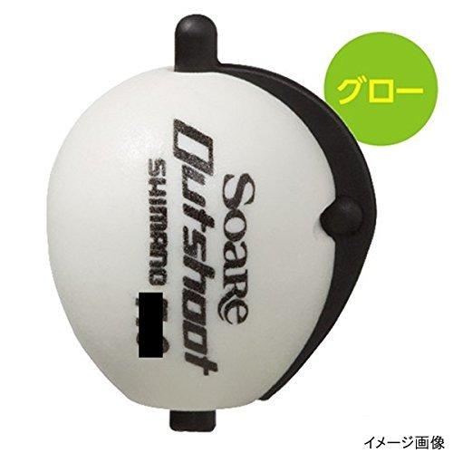 SHIMANO(シマノ) ウキ ソアレ アウトシュート 01T グロー 4.5 SF-A21Q - -