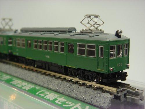ハセガワ MODEMO Nゲージ NT56 箱根登山鉄道 モハ2形 緑塗装...