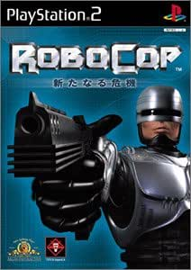 ROBOCOP ~ 新たなる危機 ~