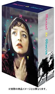 マノエル・ド・オリヴェイラ DVD-BOX2 3枚組 ( 家宝 / 神曲 / ノン、あるいは支配の虚しい栄光 )