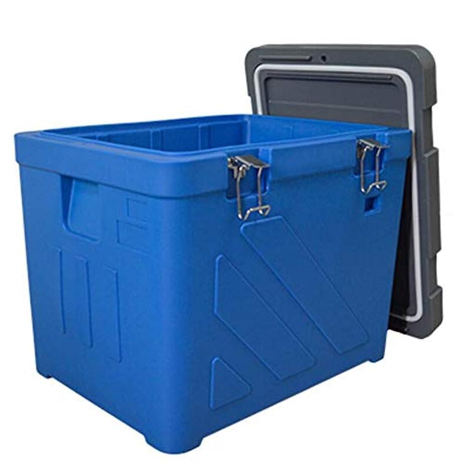 耐えるうまれたもしLIANGLIANG クーラーボックス野外での保温はハンドルを動かすことができます鮮度保持ポータブルカー大容量多機能110L (色 : 青, サイズ さいず : 69x50x56cm)
