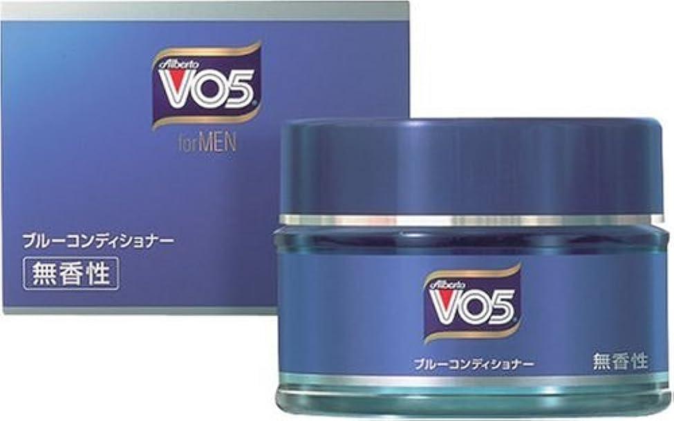 勝者集中的な肉屋VO5MENブルーコンディショナー無香性85G