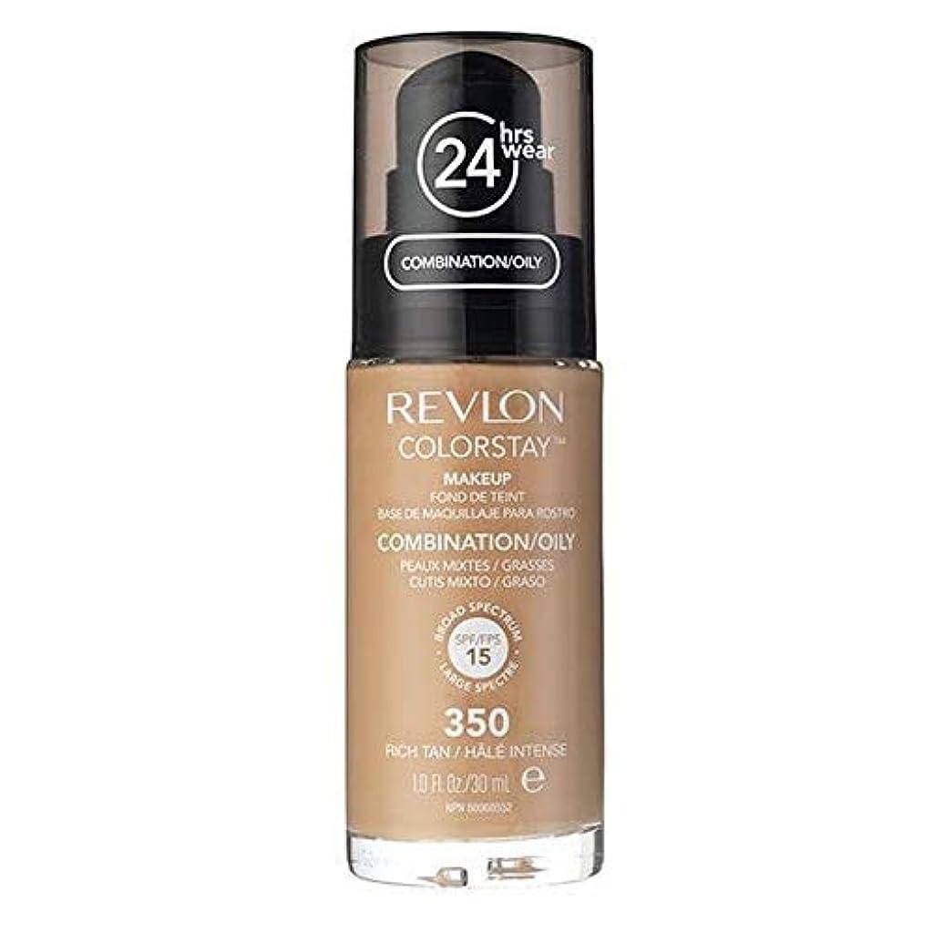 進捗ショップ好む[Revlon ] レブロンカラーステイ基盤コンビ/油性豊かな日焼け30ミリリットル - Revlon Color Stay Foundation Combi/Oily Rich Tan 30ml [並行輸入品]