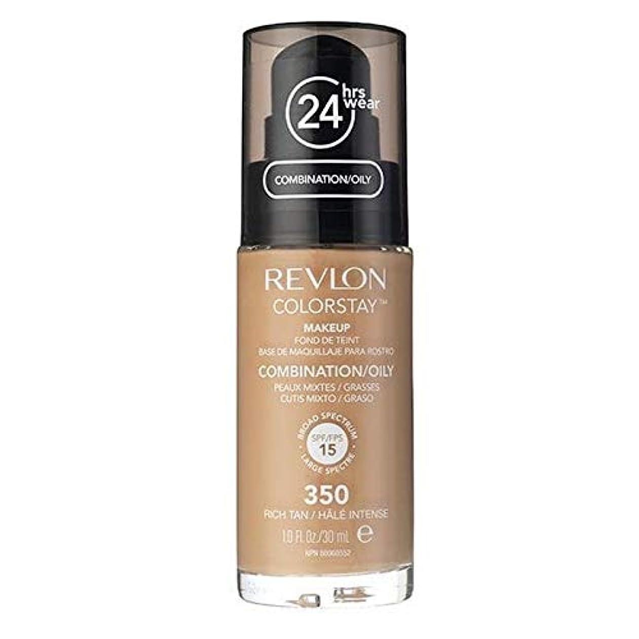 自明勝つ昇る[Revlon ] レブロンカラーステイ基盤コンビ/油性豊かな日焼け30ミリリットル - Revlon Color Stay Foundation Combi/Oily Rich Tan 30ml [並行輸入品]