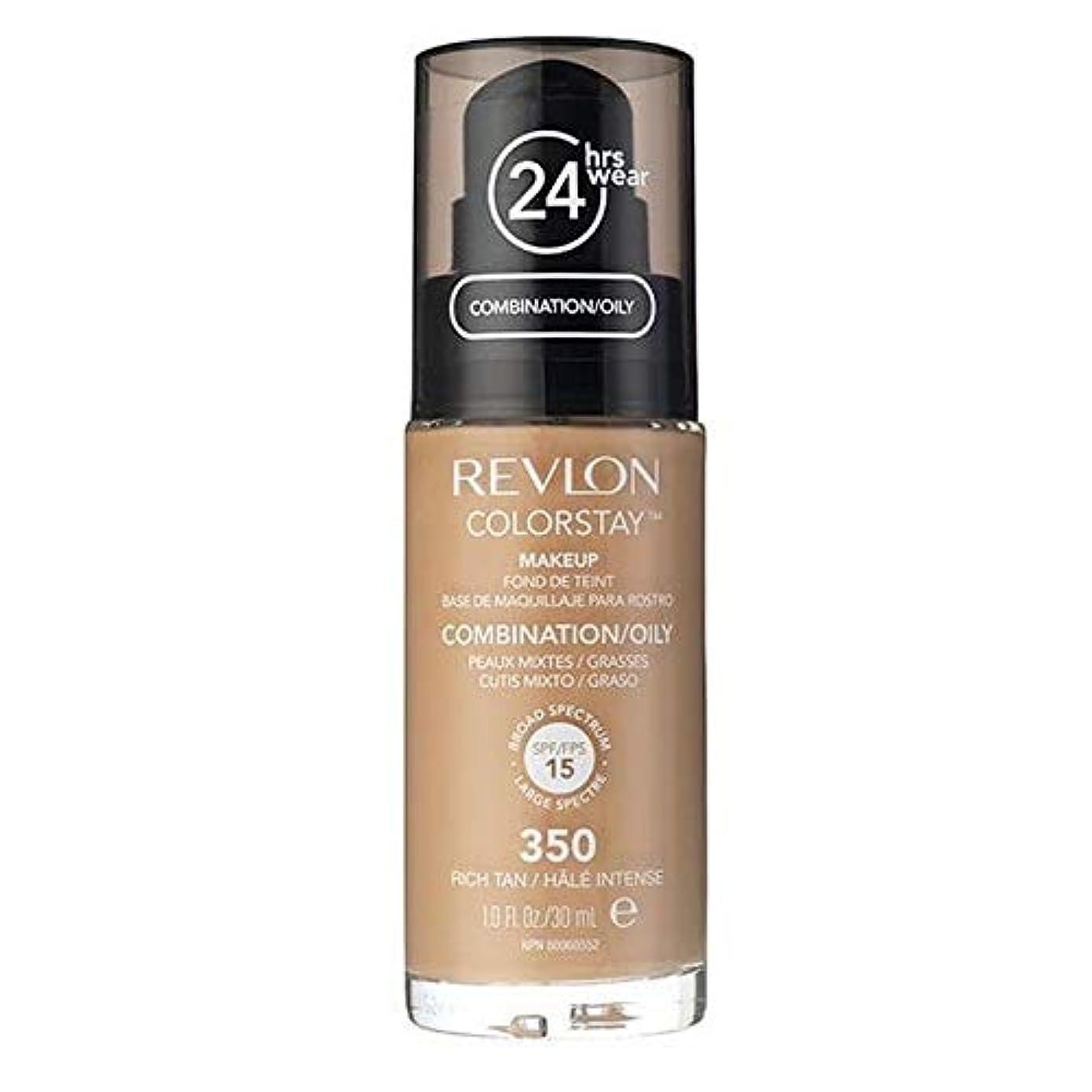 ブロー米国ウォルターカニンガム[Revlon ] レブロンカラーステイ基盤コンビ/油性豊かな日焼け30ミリリットル - Revlon Color Stay Foundation Combi/Oily Rich Tan 30ml [並行輸入品]