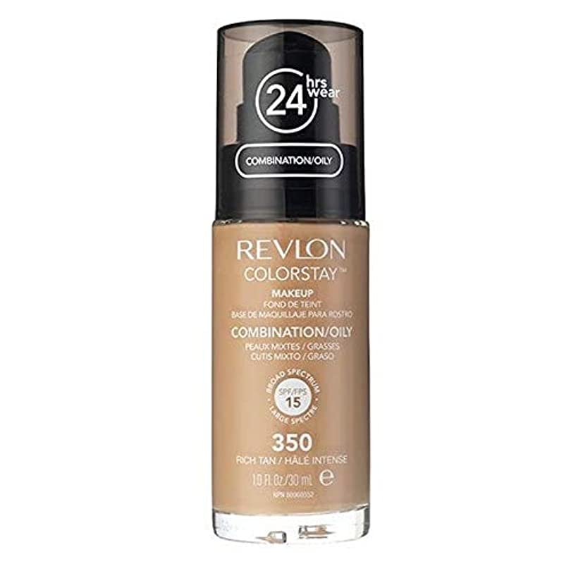 湾売上高セマフォ[Revlon ] レブロンカラーステイ基盤コンビ/油性豊かな日焼け30ミリリットル - Revlon Color Stay Foundation Combi/Oily Rich Tan 30ml [並行輸入品]