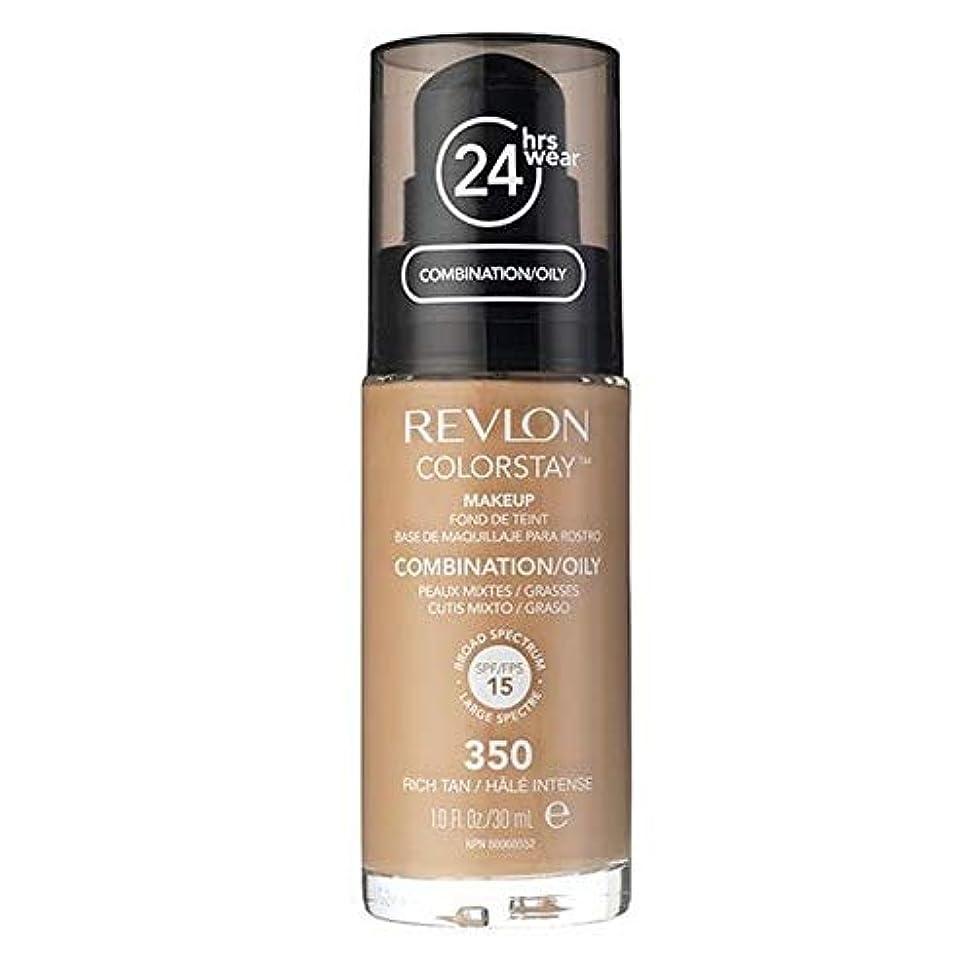紛争溶ける円形の[Revlon ] レブロンカラーステイ基盤コンビ/油性豊かな日焼け30ミリリットル - Revlon Color Stay Foundation Combi/Oily Rich Tan 30ml [並行輸入品]