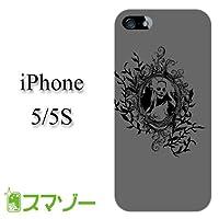Apple/docomo/au/SoftBank iPhone 5s / iPhone5 専用 カバー ケース (ハード) [Kouken] GIRL1 グレー