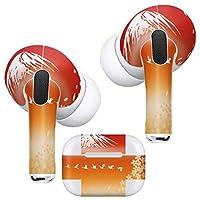 igsticker AirPods Pro 専用 デザインスキンシール airpodspro エアポッド プロ apple アップル イヤホン カバー デコレーション アクセサリー デコシール 003170 写真・風景 その他 和風 和柄 景色