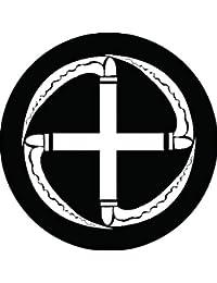 家紋シール 四つ鎌車紋 布タイプ 直径40mm 6枚セット NS4-1647