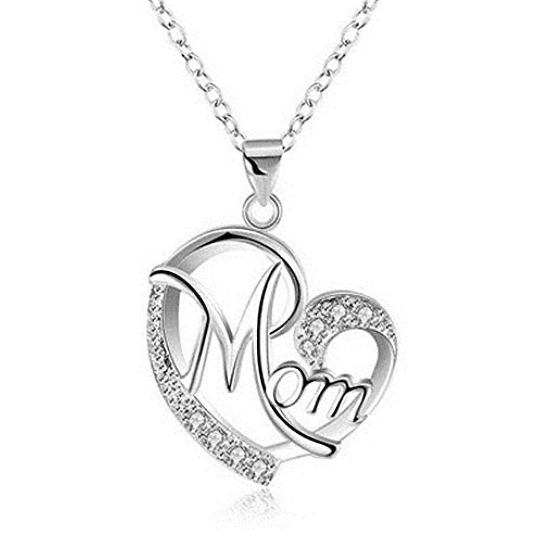 害虫ビヨンタイトル私はあなたを愛してお母さんお母さんの日ネックレスギフト模擬ダイヤモンド愛ハートネックレス手紙