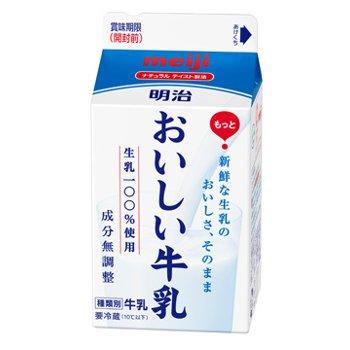 明治 おいしい牛乳 500ml 12本