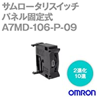 オムロン(OMRON) A7MD-106-P-09 (黒) (出力コード番号:2進化10進) サムロータリスイッチ (パネル固定式) NN