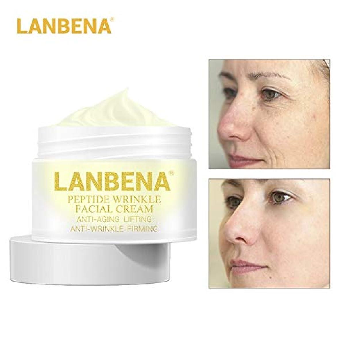 ポット強調するどきどきフェイスクリームケア鼻唇溝ディープ水分補給フェイシャルクリームを-firming LANBENAブランドペプチドアンチしわ