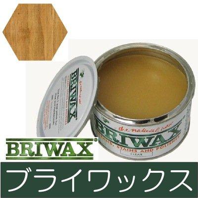 ブライワックス ラスティック・パイン [370ml] BRIWAX・Rustic Pine・トルエンフリー・蜜蝋ワックス・保護・つや出し・着色・家具