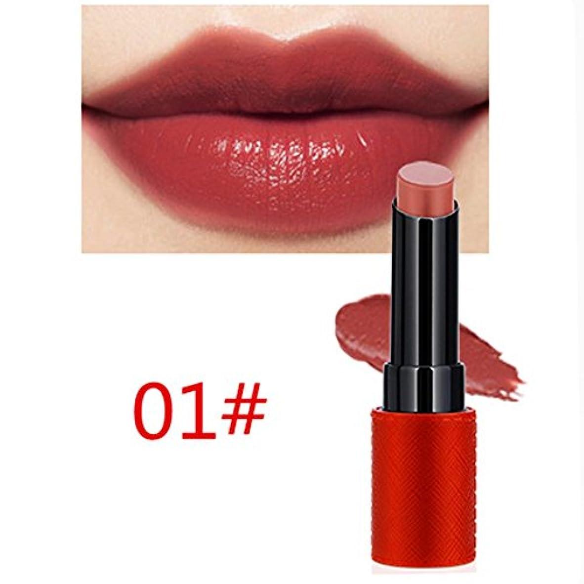イチゴ放散する可能にするDUOLAIMENG マットベルベット口紅リップスティック色落ちない防水おすすめ(赤管01#)