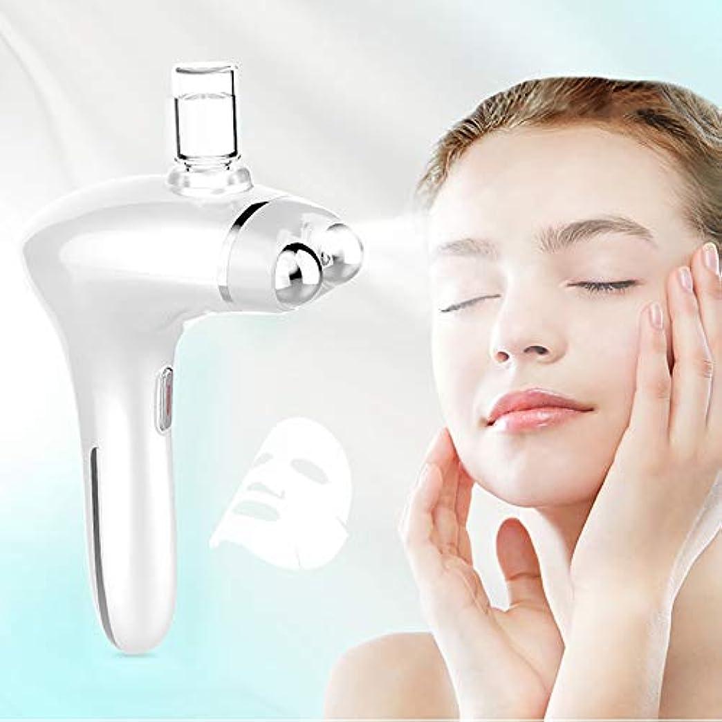 知覚腫瘍連鎖美顔器、美容機器の薄型フェイスVフェイスタイトハイドスプレーフェイスインポート美容機器を持ち上げます