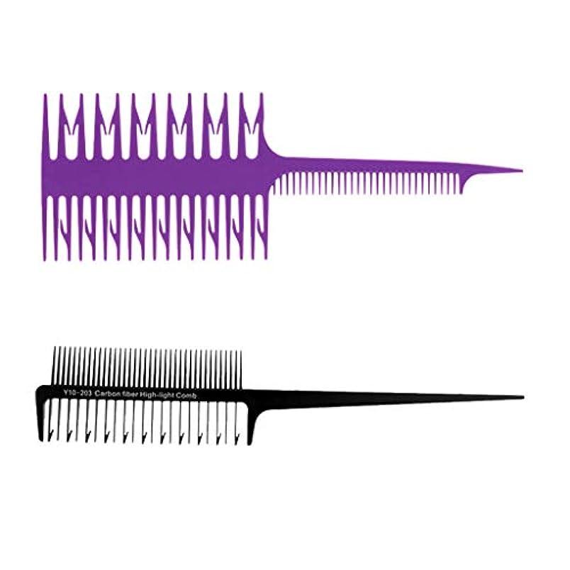 日常的にインフルエンザ発症DYNWAVE ハイライト櫛 ハイライト用 ウィービングコーム プラスチック 2個セット