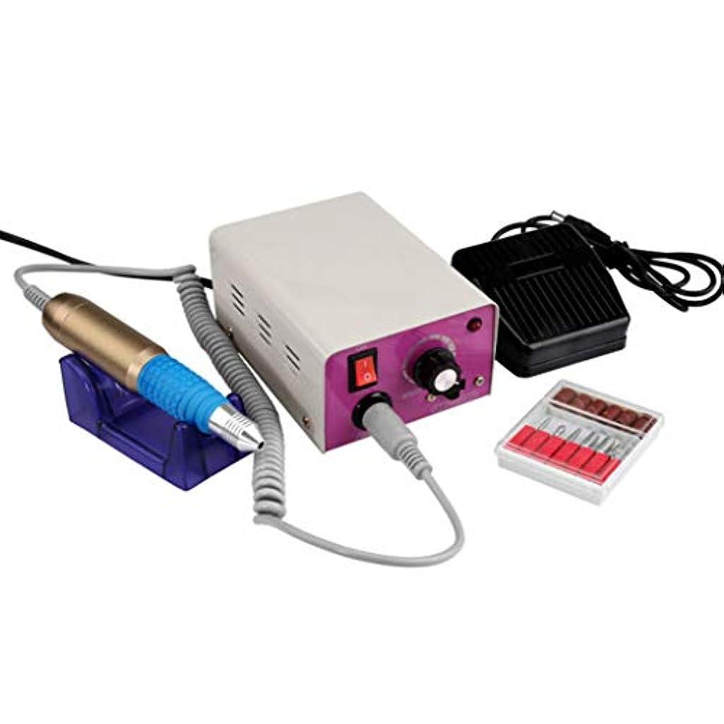 土器ディプロマ習字ネイルマシン 卓上式 電動 プロ セルフ 正逆回転 ジェルネイルオフ ネイルケア道具 ネイルドリル ネイルマシーン 爪手入れツール 2.5万回転/分