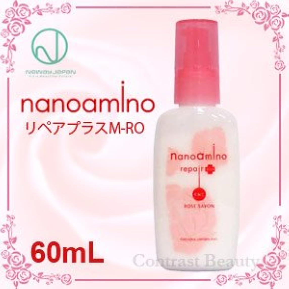 不誠実専門おっと【X2個セット】 ニューウェイジャパン ナノアミノ リペアプラスM-RO 60ml