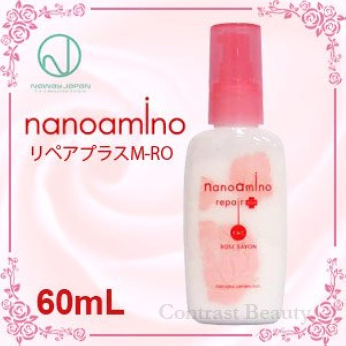 サポート立ち寄るうまくやる()【X3個セット】 ニューウェイジャパン ナノアミノ リペアプラスM-RO 60ml