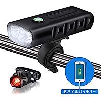 自転車 ライト led自転車ライト 懐中電灯兼用 高輝度 IPX5防水 1200ルーメン 2600mah 3モード点灯 USB充電式 テールライト付 アウトドアで携帯電話へ充電できる