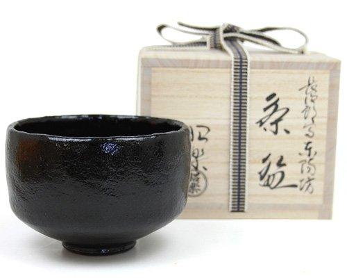 茶器/茶道具・抹茶茶碗/昭楽作 長次郎写 「東陽坊(とうようぼう)」