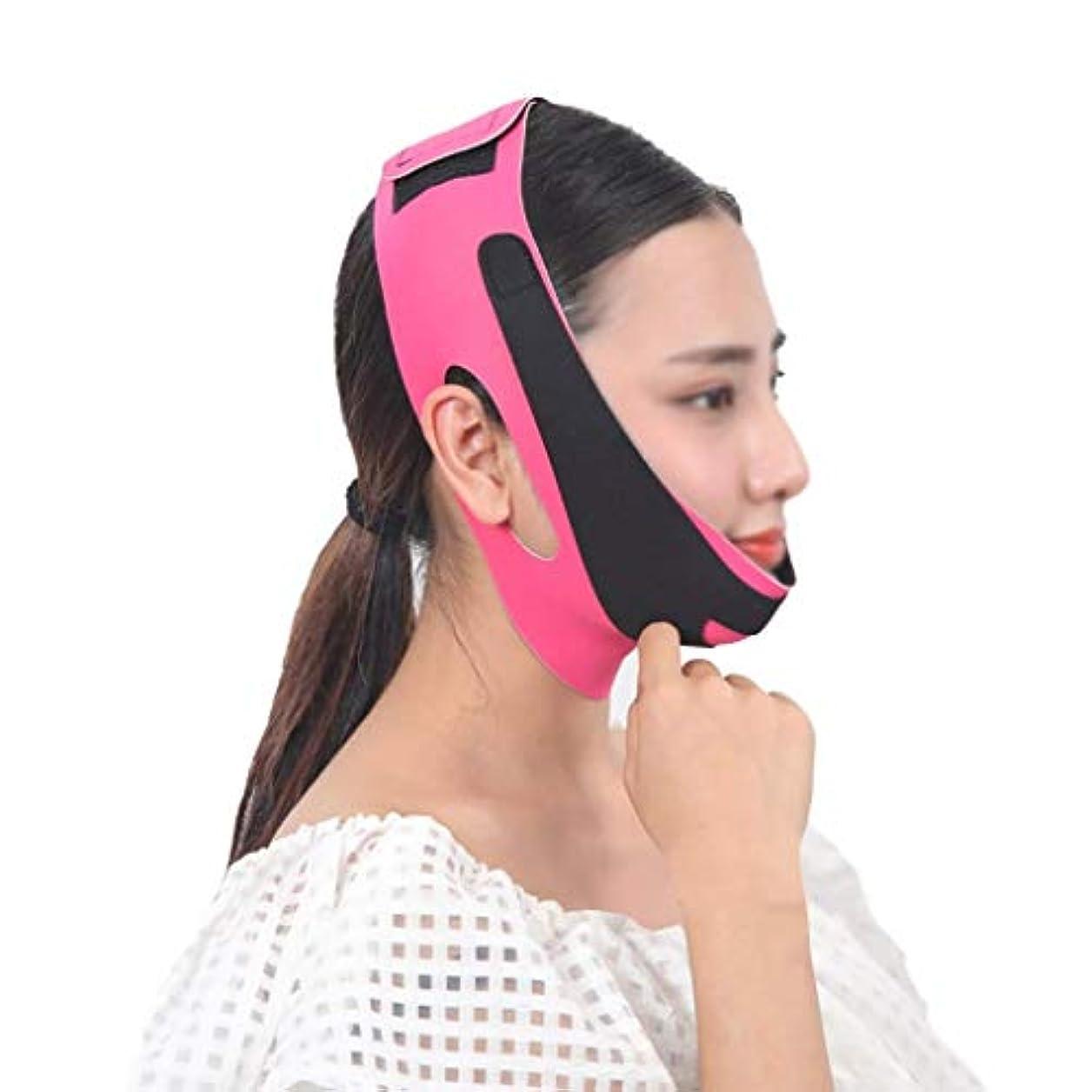 に沿って不機嫌そうな振り返る顔と首のリフト術後の弾性フェイスマスク小V顔アーティファクト薄い顔包帯アーティファクトV顔吊り耳リフティング引き締め薄い顔アーティファクト