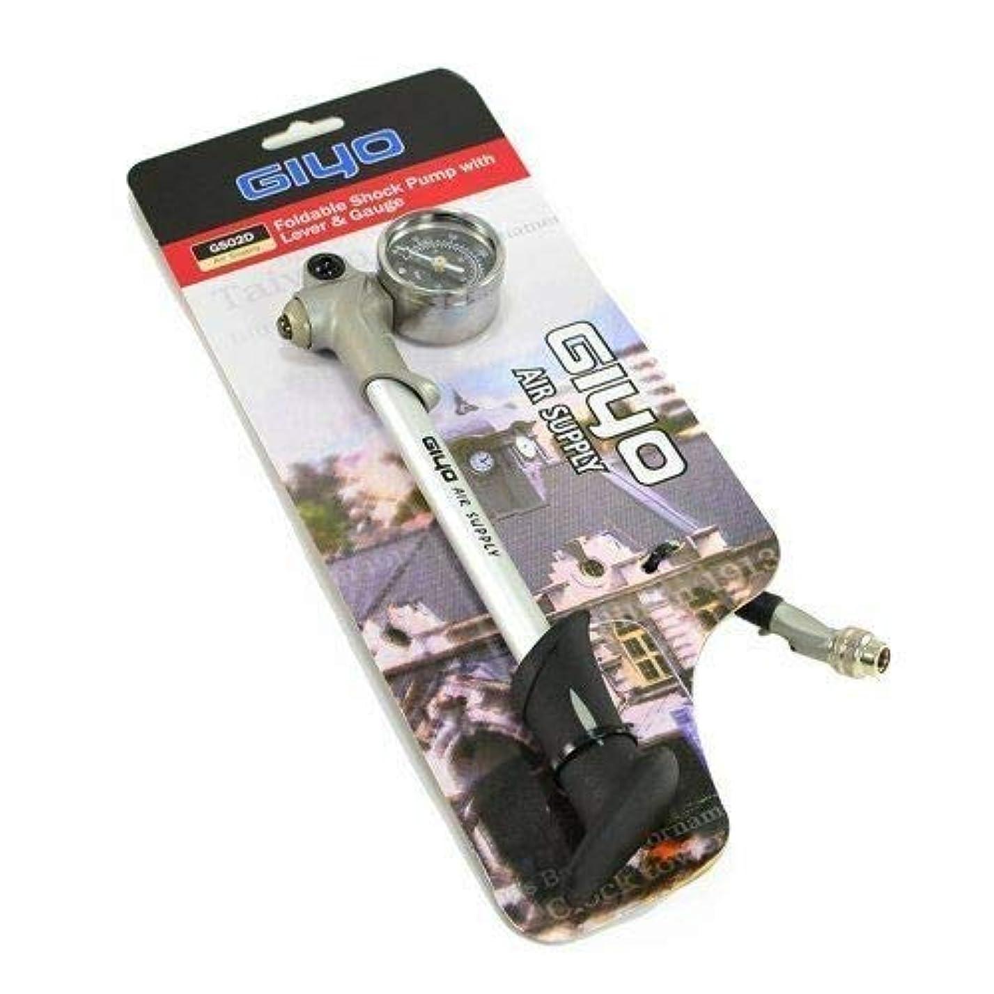 ワンダー待つ講堂GIYO GS-02D Foldable Shock Pump with Lever & Gauge #ST1006